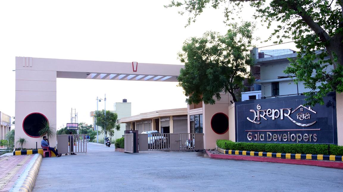 Sanskar City